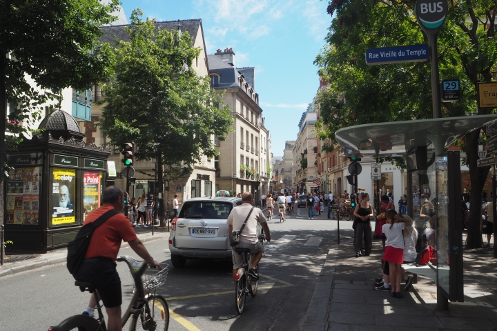 Le Marais (district of Paris )